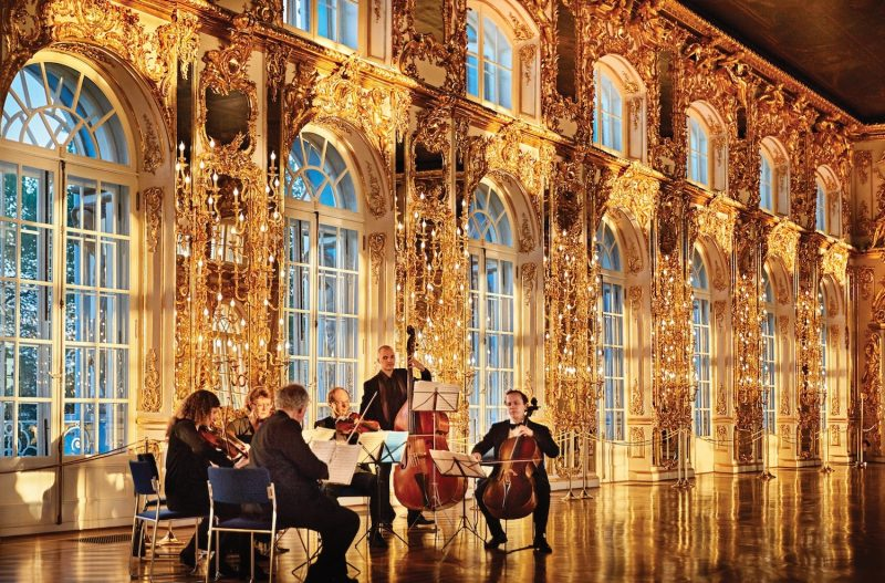 St Petersburg orchestra palace