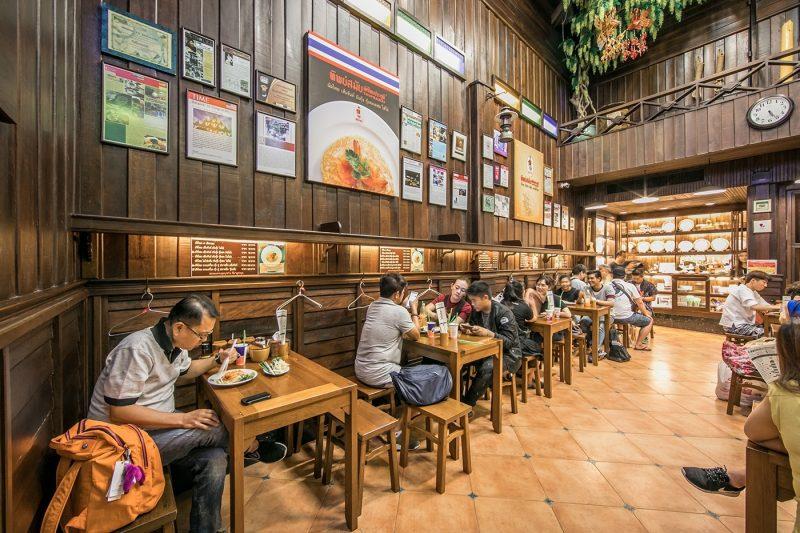 Bangkok restaurant Thipsami