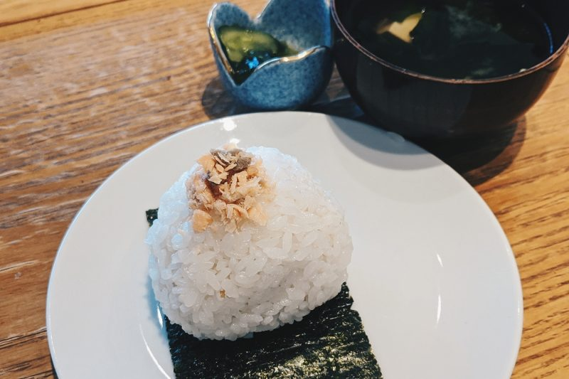 A plate of onigiri