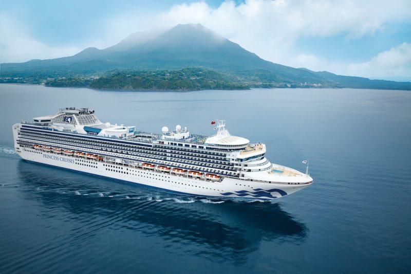 Princess ship in Kagoshima Japan