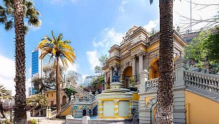 Neptune's Terrace Fountain, Santa Lucia Hill - Santiago, Chile